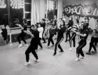 广州爵士舞白天入门基础培训班小班制教学培训