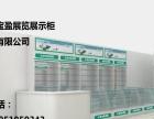 扬州展柜厂专业定做各种中药柜,西药柜,参茸柜等柜台