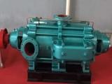 供兰州平衡多级泵和甘肃水泵价格