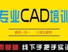杭州八堡电脑办公文秘培训九堡平面设计七堡CAD制图