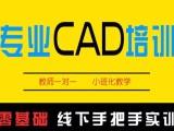 杭州八堡電腦辦公文秘培訓九堡平面設計七堡CAD制圖
