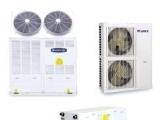 空调 中央空调 户式地板采暖 格力空调厂
