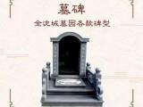 台州殡葬服务一条龙,体面告别,不留遗憾