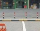 海淀中关村安装车位锁地锁安装三角锁安装立柱锁自带电