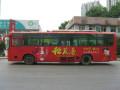 南阳市南召县公交车身媒体