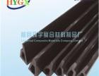 供应碳纤维异型管材 优质碳纤维型材 碳纤维管 纤维管