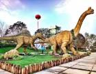 仿真恐龙展霸王龙剑龙三角龙发声仿真龙模型展道具出租出售