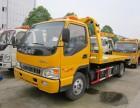 泰州道路救援 车辆救援 搭电 换胎 拖车 送油 泰州汽车救援