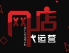 青岛市城阳区专业淘宝代运营公司
