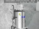 南通氣動防爆工業吸塵器廠家 潔威科WB-AS-EX60