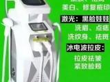 繽揚科技多功能美容儀有多好,OPT 調Q激光技術 熱瑪吉