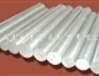 销售现规格1060铝板 铝棒 铝管尺寸