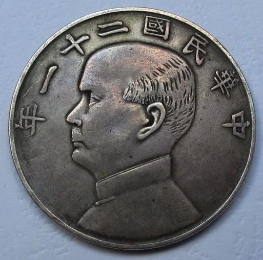 古玩交易古钱币转让欢迎咨询