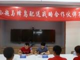 惠州定做条幅 横幅 锦旗厂家直销性价比高