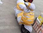 成哪里可以托运电动车摩托车 三轮车行李大件托运