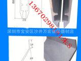 线路板丝印机刮刀/刮墨刀/台湾丝印机用刮刀/进口丝印机刮刀