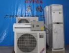 专业空调维修,移机,加氟,接管,清洗保养,