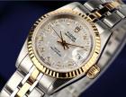 丰都卡地亚手表怎么抵押-手表回收多少钱?