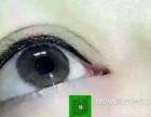 一次美瞳线顶千次化眼线