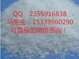 维生素 C厂家 维生素 C价格 维生素 C现货
