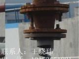 供应喷淋塔除尘喷嘴脱硫塔净化清洗喷头