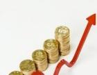 达信理财,预期固定收益理财模式,详情致电咨询