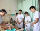 高考落榜想读医学专业的同学看过来