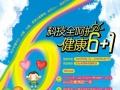 phtoshop图像处理PS培训班(5月29日开)