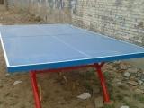 汕尾smc乒乓球桌价钱厂家臻于品质精于价格