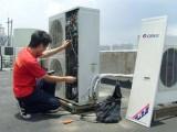 临淄哪里有做空调移机的专业人员