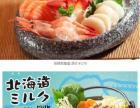 大禾寿司 十余款跨年新品缤纷上市