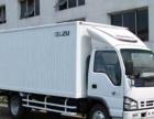 设备托运、长途搬家、整车零担、大件运输等、免费提货