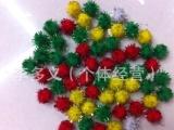义乌生产加工金葱球,开司米球,毛线球,杨