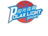 徐东 汉口 中南 青山少儿篮球训练营夏季班开始报名喽