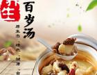 秋天改善干燥皮肤要多喝汤,由内而外的滋养不能少了汤