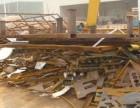东莞专业回收工地废铁,东莞废工字钢回收,东莞废槽钢回收价格