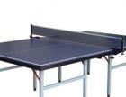 篮球,足球,排球,乒乓球台,户外健身器材等体育用品。