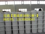 双组份聚硫密封膏 安通良品 国标A级建筑密封膏