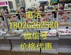 重庆市有没有便宜的水果机投币游戏机苹果跑灯机卖