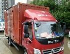 4米2厢式货车出租搬家,运输拉货