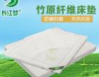 如何延长乳胶床垫的使用寿命