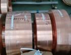 进口软态c1100紫铜带价格/c1720铍铜排厂家