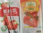 冰冻果鲜(出口外贸产品)