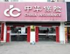 出售灌云温州商贸城商业街卖场,即买即收租!