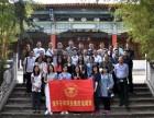 云南大学干部培训中心,对每个培训学员保证全面的服务保障