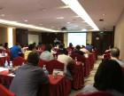美国凯泽大学MBA北京班