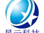 汉阳钟家村监控安装公司 监控维修 网络摄像头安装