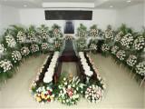 上海殡仪馆电话号码