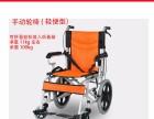成都出租电动轮椅租赁电动轮椅市区可送货