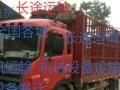 货车拉货-长途运输-机械运输-挖机运输-机械设备运输